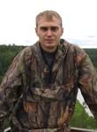 Mikhail, 35, Kemerovo