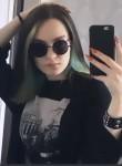Elya, 19  , Novosibirsk