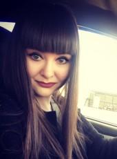 Snezhana, 24, Russia, Orenburg
