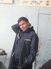 damir, 18, Russia, Sarapul
