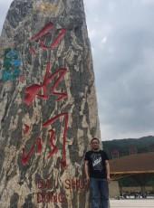 啊龙, 51, China, Hongjiang