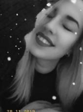 Julia, 19, Ukraine, Izyum