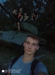Боха, 19  , Volodimir-Volinskiy