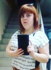 Natalіya, 21, Ukraine, Vinnytsya