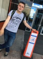 Aleksandr, 18, Russia, Lyubertsy