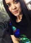Юлия - Барнаул