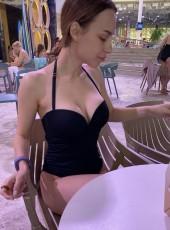 Mariya, 25, Russia, Vladimir