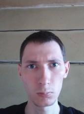 Dmitriy, 25, Russia, Murom
