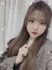 ゆい, 22, Japan, Fukayacho