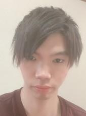 りょうた, 22, Japan, Komatsu