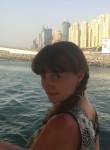 Знакомства Фрязино: Анастасия, 27