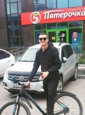 Vladimir, 34, Russia, Yekaterinburg