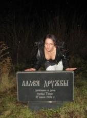 Himera, 31, Russia, Tver