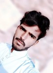 Ameen khan, 44, Faisalabad