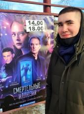 Yuriy, 20, Russia, Borzya