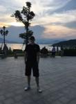 David, 22, Moscow