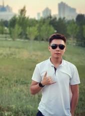 Алихан, 23, Kazakhstan, Almaty