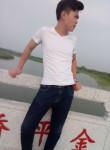就现在, 24  , Jining (Shandong Sheng)