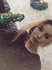 Alina, 27, Ukraine, Kharkiv