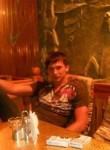 Антон, 30 лет, Кременчук
