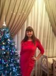 Лиза, 30 лет, Старая Купавна