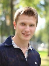 Сергей, 29, Россия, Нижневартовск