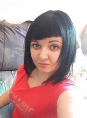 Яна, 24, Россия, Кинель