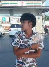 อาท, 41, Thailand, Saraburi