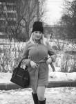 Anya  khkhkhkhkh, 21  , Yemanzhelinsk