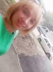 Tanyusha, 23, Odessa