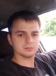 Сергей - Москва