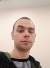 Алексей, 28, Ukraine, Kiev