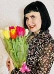 Yulya, 37, Novokuznetsk