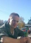 Ренат, 24 года, Томск