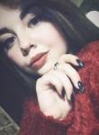 Alina, 19, Gordeyevka