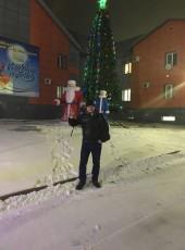 Vadim, 29, Russia, Kiselevsk