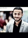 Adam, 25 лет, صنعاء
