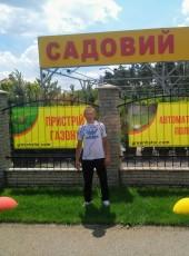 Vitaliy, 34, Ukraine, Borispil