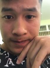 Quang, 25, Vietnam, Cu Chi