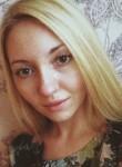 Сусанна, 29, Saint Petersburg