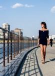 Дина, 31 год, Москва
