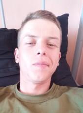 Igor , 21, Ukraine, Kiev