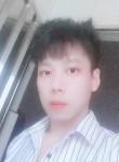 wylwan, 31 год, 东莞市