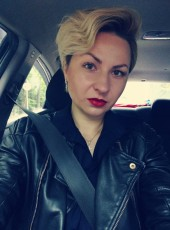Анастасия, 35, Россия, Москва