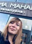 Natascha, 34, Kiev