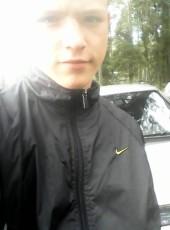 Александр, 25, Россия, Ефимовский