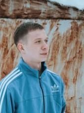 Danil , 19, Russia, Yekaterinburg