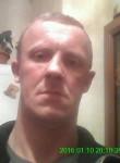 АНДРЕЙ, 39 лет, Партизанск