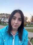 Елена, 22 года, Ликино-Дулево