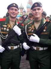 Maksim, 20, Russia, Voronezh